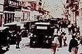 1920 Antonina PR Rua XV de Novembro.jpg