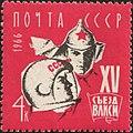 1966 CPA 3354.jpg