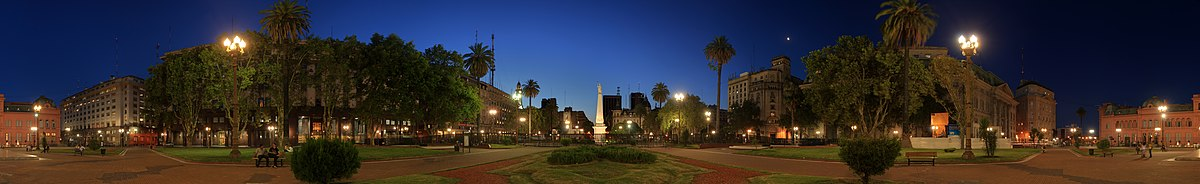 196 - Buenos Aires - Plaza de Mayo - Janvier 2010.jpg