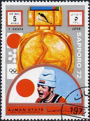 Yukio Kasaya - Kasaya on a stamp of Japan