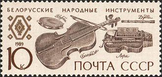 Music of Belarus - Soviet postage stamp depicting traditional musical instruments of Belarus