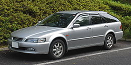 1997 Honda Accord-wagon 01.jpg