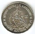 1 песо. Куба. 1987. 70 лет Великой Октябрьской революции.jpg