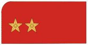 Royal Albanian Army - Image: 1st lieutenant Royal Guard