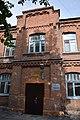 2-х этажное здание ул. Сухарная, 70.1.jpg