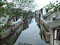2002年周庄水道 - panoramio.jpg