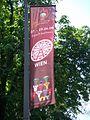 2008.05.13.FahneBeimErnstHappelStadion.EURO2008.Vienna.JPG