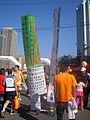 2008 ING Taipei Marathon a handicapped demonstrator.jpg