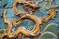 20090528 Beijing Nine Dragon Wall 7999.jpg