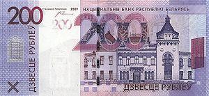 200 Belarus 2009 front