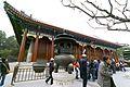 2010 CHINE (4564140938).jpg