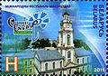 2011. Stamp of Belarus 18-2011-06-29-m2.jpg
