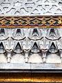 20131203 Istanbul 040.jpg