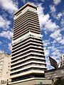 2013 edificio pirelli photo.JPG