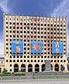 2014 Suchum, Były budynek Rady Ministrów Radzieckiej Abchazji (02).jpg