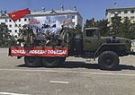 201st military base Victory Day Parade (2019) 03.jpg