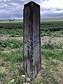 20200613 Polch L52 Kleiner Obelisk.jpg