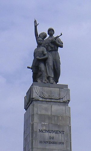 Guinea - Monument to commemorate the 1970 military victory over the Portuguese raid. The only objective not accomplished by the Portuguese raid was the capture of Ahmed Sékou Touré.