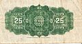 25cents revers canada 1900-1923.jpg