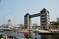 2 Chome-1 Minatomirai, Nishi-ku, Yokohama-shi, Kanagawa-ken 220-0012, Japan - panoramio - jetsun (2).jpg