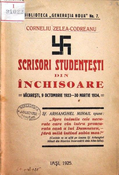 File:376382501-Corneliu-Zelea-Codreanu-Scrisori-studentesti-din-inchisoare-1925.pdf