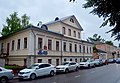 4617. Tver. Stepan Razin Embankment, 20.jpg