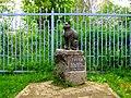 5521. Roshchino. Monument to the cat Totti (2).jpg