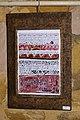 5 لوحة للخطاط محمد العربي العربي.jpg