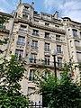 5bis rue Le Tasse Paris.jpg