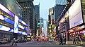 7th Avenue, New York - panoramio.jpg