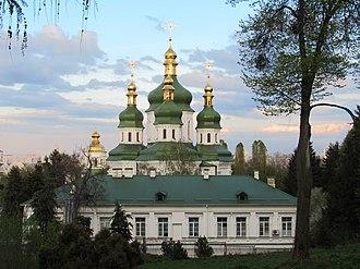 Vydubychi Monastery - Image: 80 382 9007 Видубицький монастир