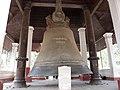 90 ton Mingun Bell, the heaviest functioning bell in the world - panoramio.jpg