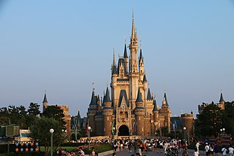 Tokyo Disney Resort - Image: A8 Tokyo Disneyland
