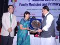 AFPI Award.png