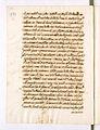 AGAD Itinerariusz legata papieskiego Henryka Gaetano spisany przez Giovanniego Paolo Mucante - 0170.JPG