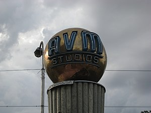 Tamil cinema - The iconic globular statue of AVM Productions, the oldest surviving studio in India