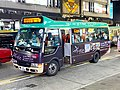 AY3318 Kowloon 6X 09-04-2020.jpg
