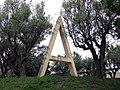 A Brossa Horta.jpg