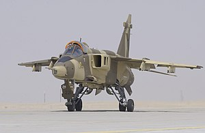Royal Air Force of Oman - An Omani Jaguar taxies towards the runway at Thumrait