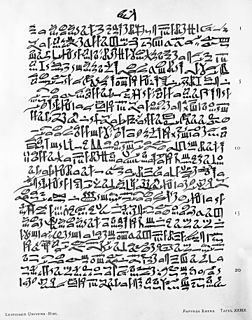 Hieratic Cursive writing system used in the provenance of the pharaohs in Egypt and Nubia