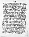 A page from the Ebers Papyrus, written circa 1500 B.C. Wellcome M0008455.jpg