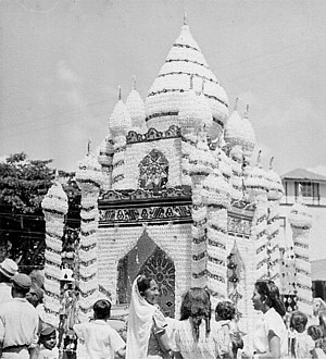 Hosay celebrations in the 1950s in Saint James, Port of Spain. A tadjah at Hosay.jpg