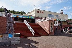 Abashiri Station - Image: Abashiri Station 01s 3