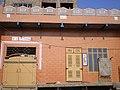 Abbas Rehmani House (Sohail Aziz 0323-2600009) - panoramio.jpg