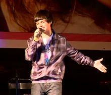 Abraham Mateo performing at a Benefit Concert.jpg