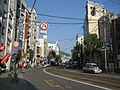 Aburayamachi, Nagasaki, Nagasaki Prefecture 850-0832, Japan - panoramio.jpg
