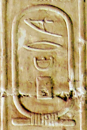 Anedjib - Cartouche name Merbiape from the Abydos King List