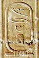 Abydos KL 01-06 n06.jpg