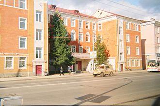 Dzerzhinsky City District, Perm - Dzerzhinsky City District Administration building