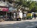 Ahmedabad2007-021.JPG